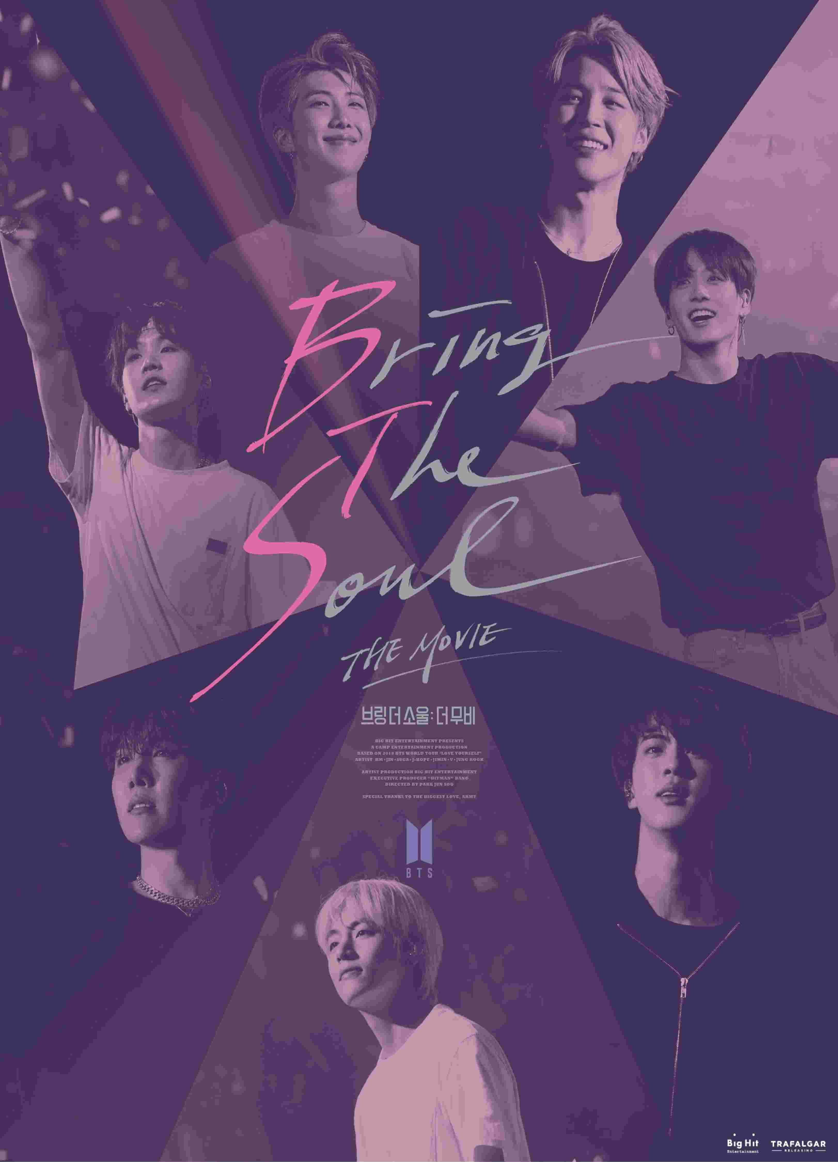 BRING THE SOUL MOVIE POSTER Glossy Paper 33cm X 50cm