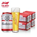 Budweiser Classic Mellow Beer 330ml*24(1box) image