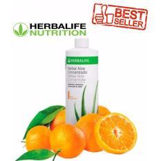 Herbalife Aloe Concentrate Mandarin Flavor 473ml