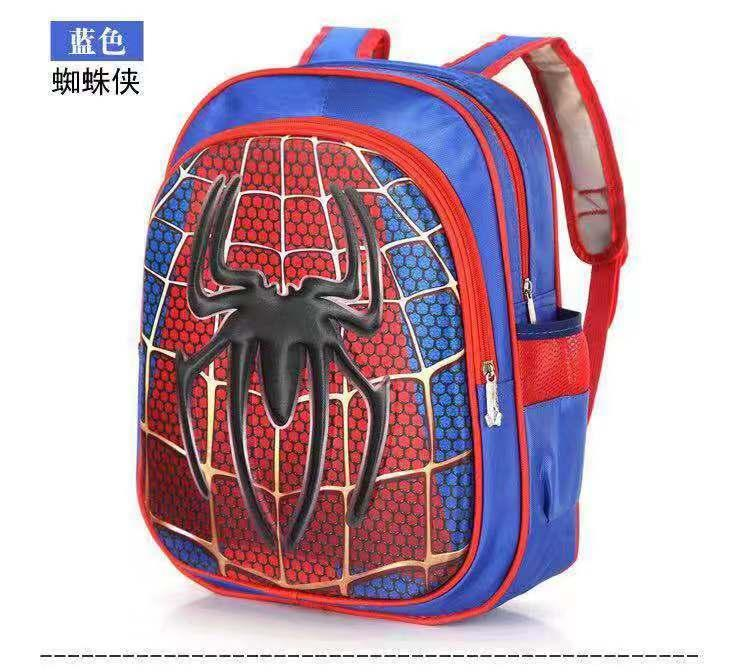 48f870aa61 Bags for Kids for sale - Childrens Bags online brands