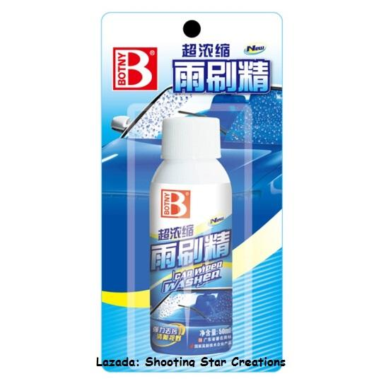 Windshield Wiper Washer Fluid Concentrate Glass Cleaner By Shooting Star Creations.
