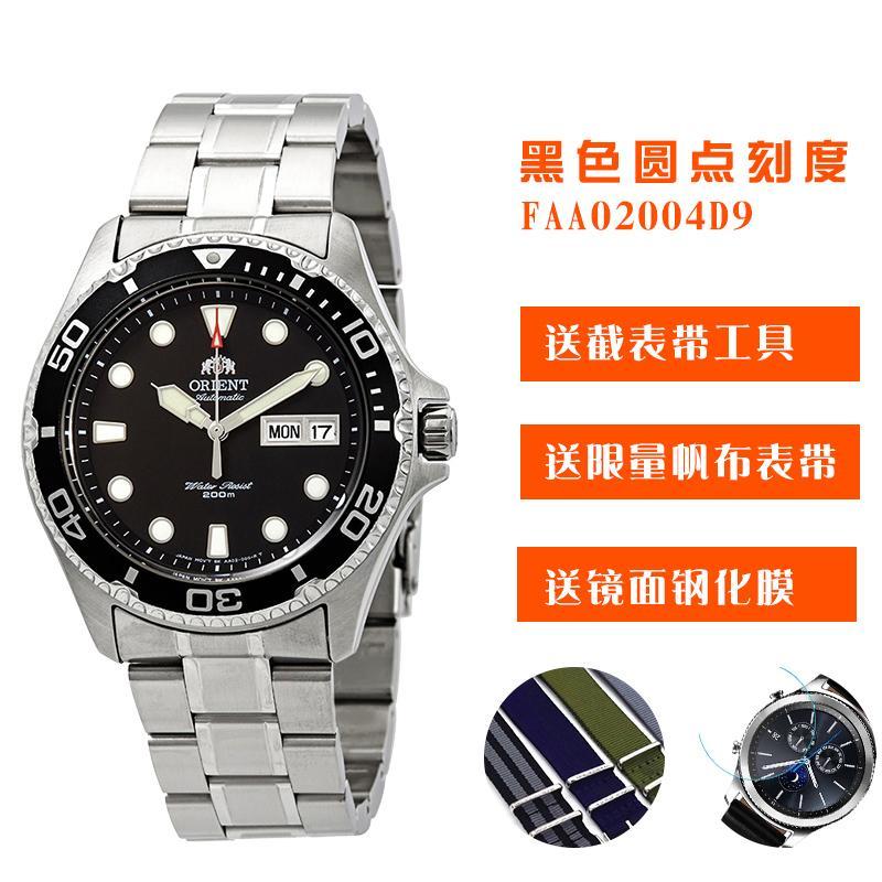 Orient Philippines: Orient price list - Formal Watches for Men