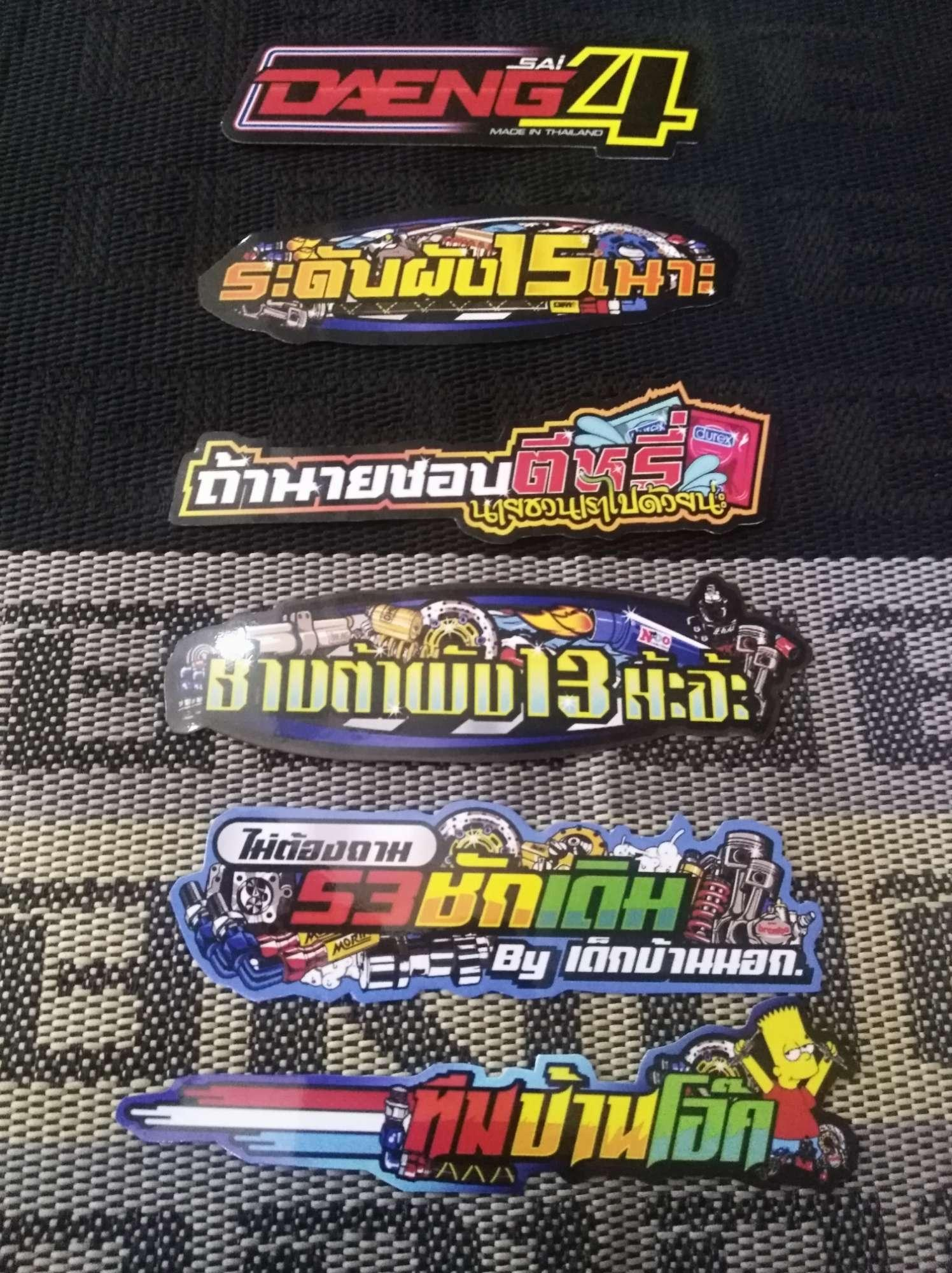 Thailand Stickers (1 Set Of 6) By Jitz Motorcycle Shop.