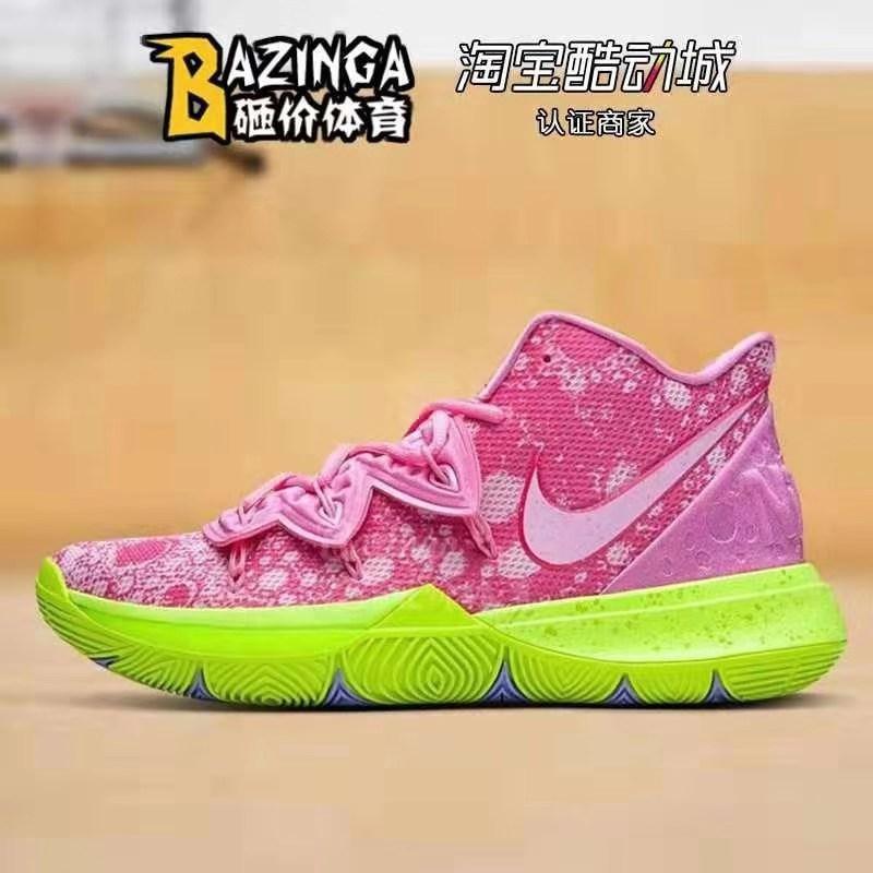 Nike Kyrie Irving 5 SpongeBob Patrick