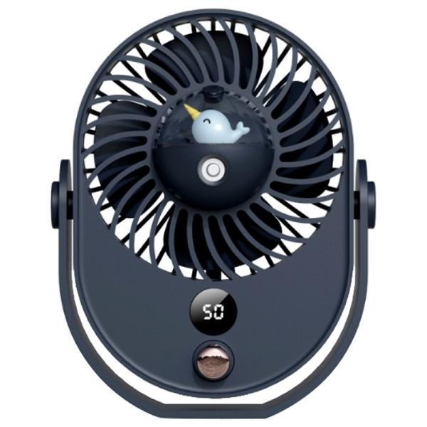 Portable Misting Fan Spray Desktop Fan Humidifier Cooling USB Rechargeable Multiple Speeds Handheld Fans