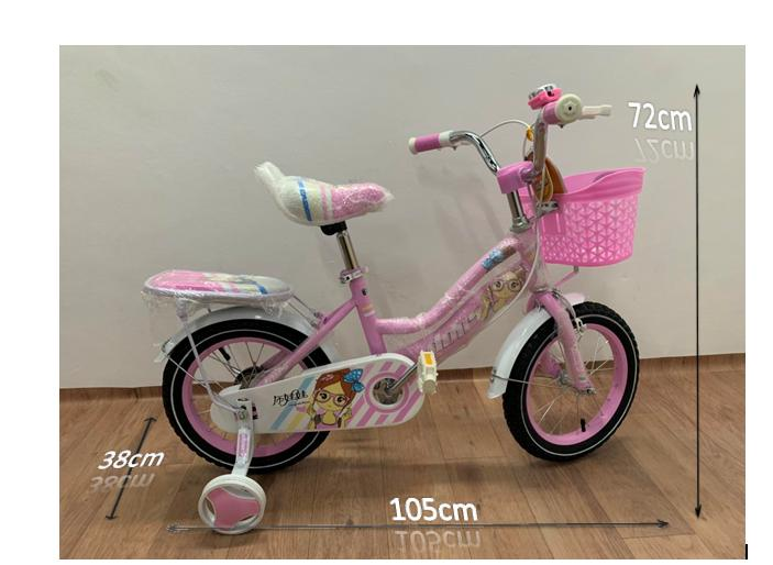 14inch Disson Sports Bicycle with Balancer/Training Wheels with Ring and  Basket