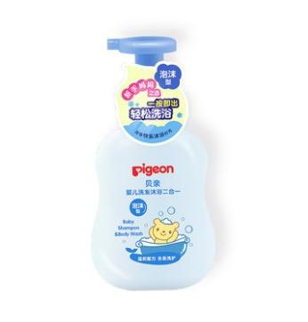 Baby Shampoo And Body Wash By All Safe For Baby.