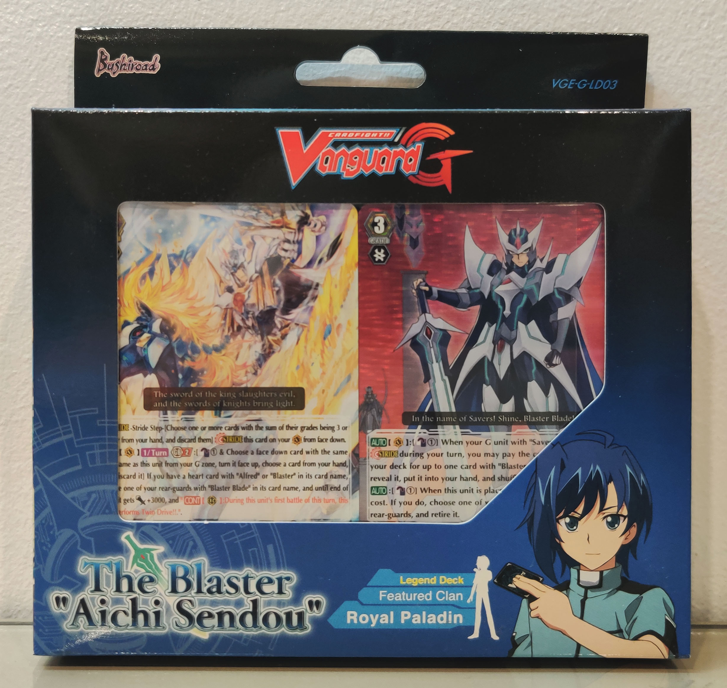 Vanguard The Blaster Aichi Sendou G-LD03 Deck Box Near Mint Fast Ship Cardfight