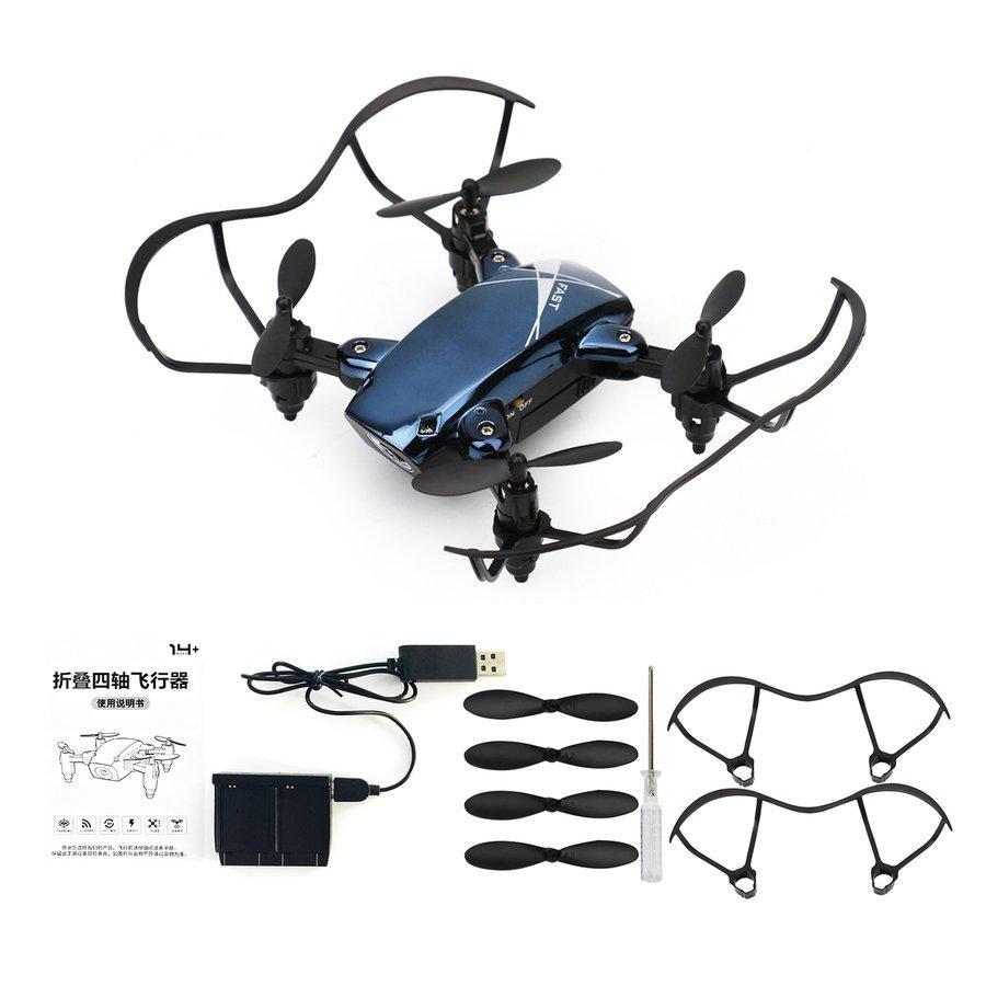 Crazy Deal S9m พับ Quadcopter เครื่องบินสี่แกนที่มี Wifi กล้องเฮลิคอปเตอร์เครื่องบิน By Pinksoft.