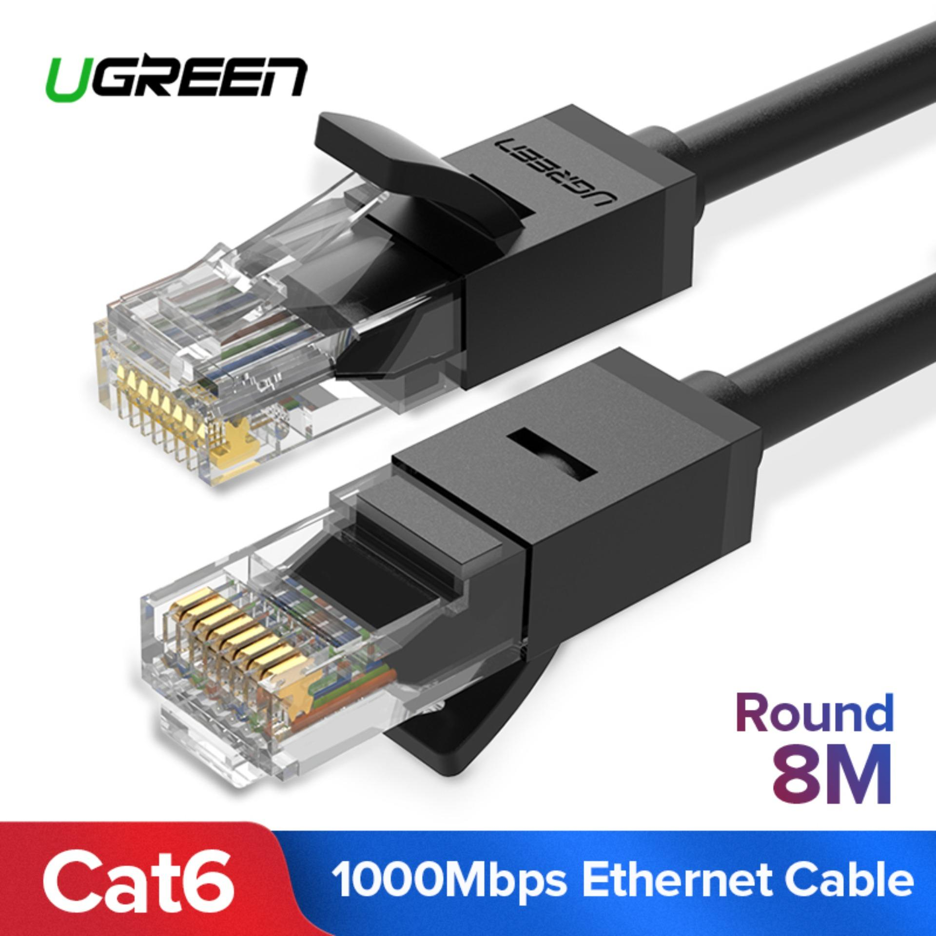 UGREEN 8Meter Cat6 Ethernet Patch Cable Gigabit RJ45 Network Wire Lan Cable  Plug Connector for Mac, Computer, PC, Router, Modem, Printer, XBOX, PS4,