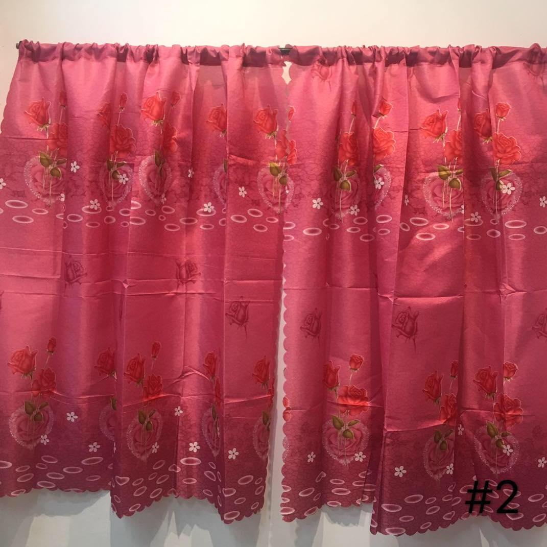 Curtain 1pc 135 X 135cm (p7021) By Socone Shop.