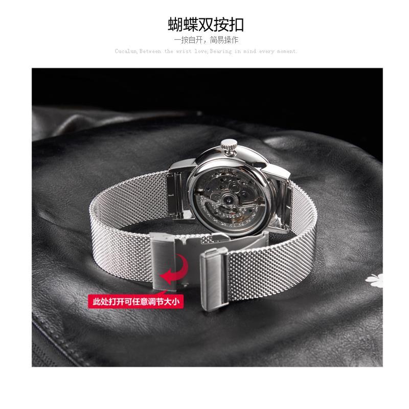 Rp 426.200 22mm Butterfly Kancing ganda Tali jam tangan ...