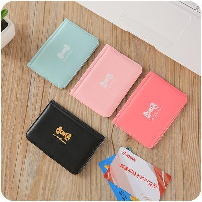 Matte PVC Card case Wallet