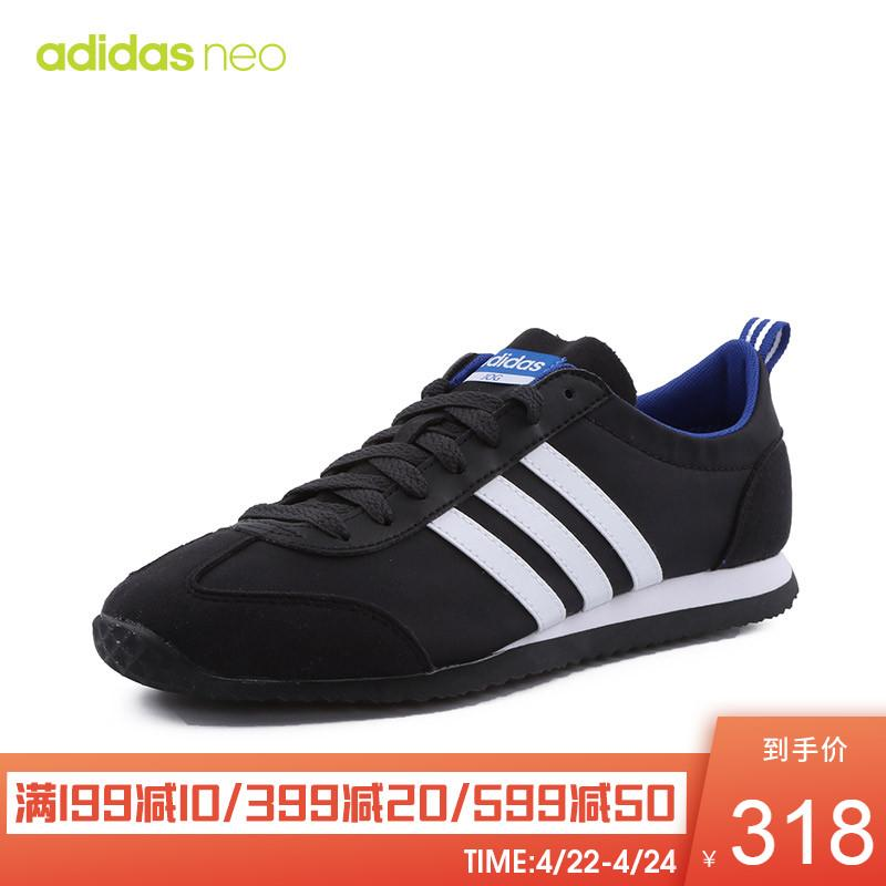 b367fb201 Adidas Men s Shoes Women s Shoes Low Top Light Athletic Shoes Casual Shoes  Schick Sneakers DB0463