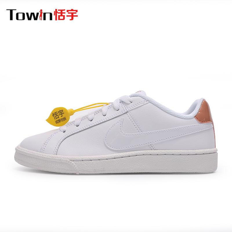 Nike women Shoes 2018 Spring New Style Sports Court Low Top Anti-slip Wear-