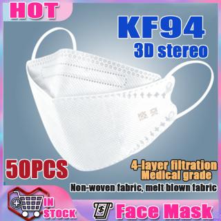 100Pcs KF94 Reusable Original Washable 3d KF94 Face Mask KF94 for Women Men Adult Face Masks Ma Sk Non-woven Disposable Filter Unisex White Black Color Single Facial Kf94 Mask Original thumbnail