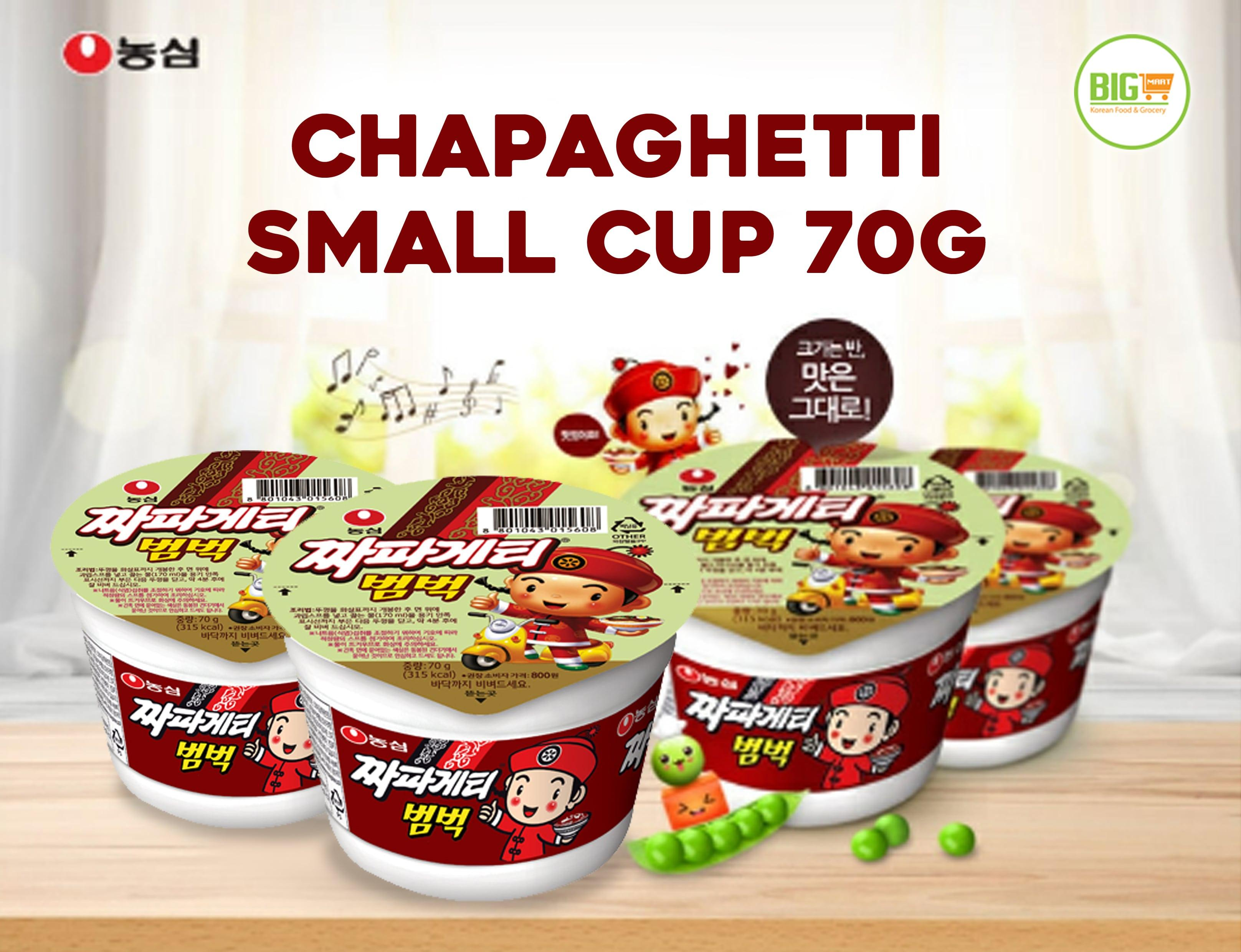 Image result for Korean Nongshim Chapaghetti Small Cup 70g
