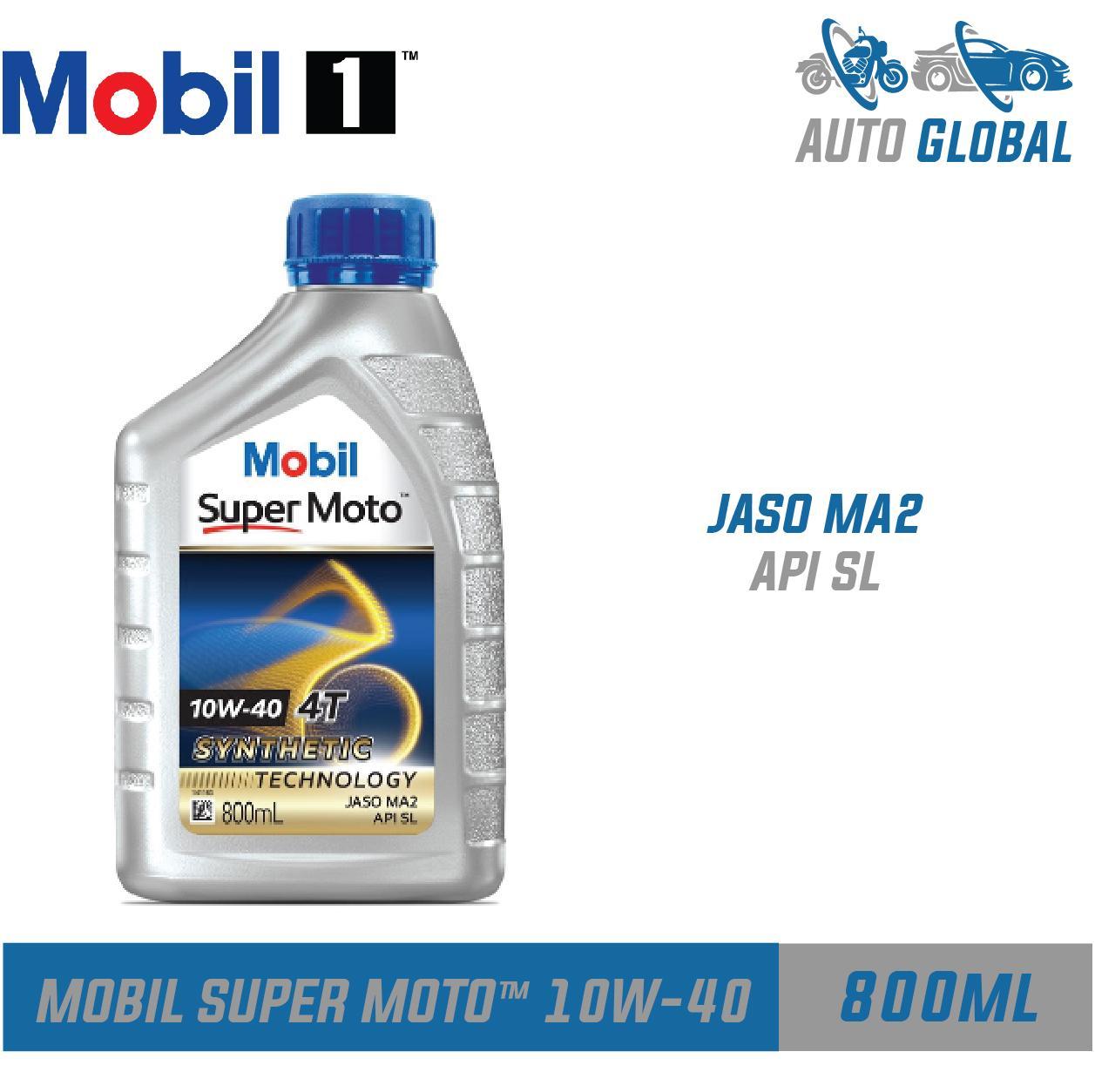 Mobil1 Mobil Super Moto 10W-40 (800mL) four-stroke motorcycle oil
