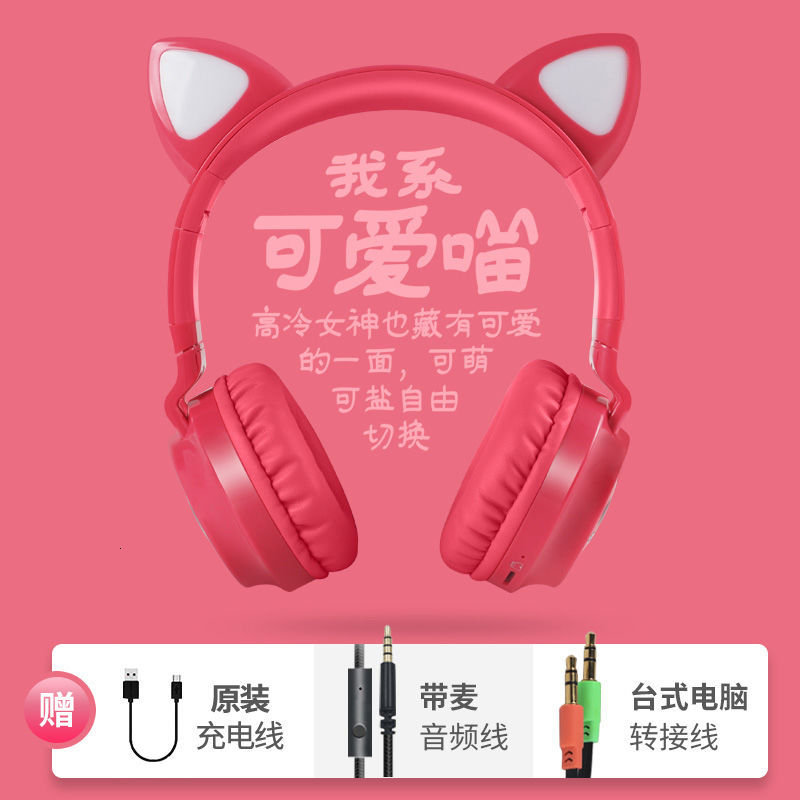 Wireless Bluetooth headset headset for children cute girls small folding convenient plug-in cable with microphone MN84 Singapore