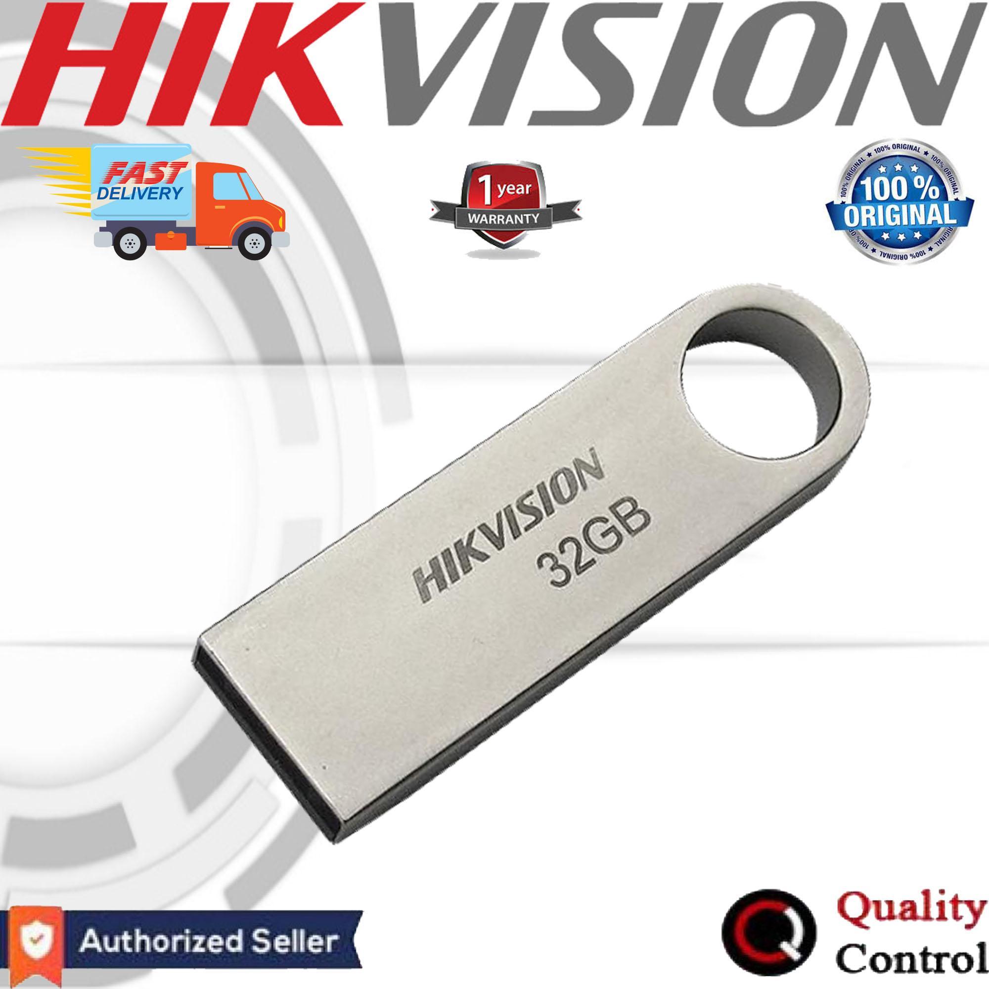 Hikvision Philippines: Hikvision price list - Hikvision CCTV
