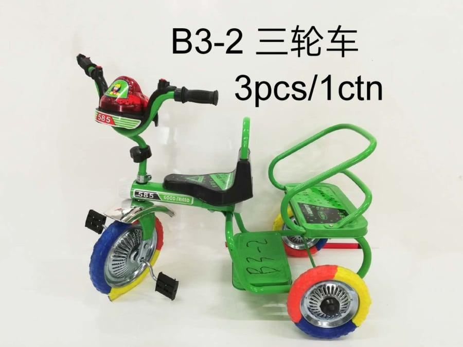 7b1ac9e76ad Kids Bikes for sale - Mini Outdoor Bikes online brands, prices ...