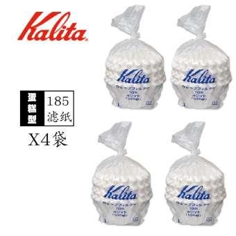 ญี่ปุ่นแพ็กเกจเดิมKalitaขนมเค้กรูปพับกระดาษถ้วยกรองกาแฟกระดาษกรองเดิมเยื่อกระดาษสีฟอกขาว155/185บรรจุภัณฑ์ง่าย