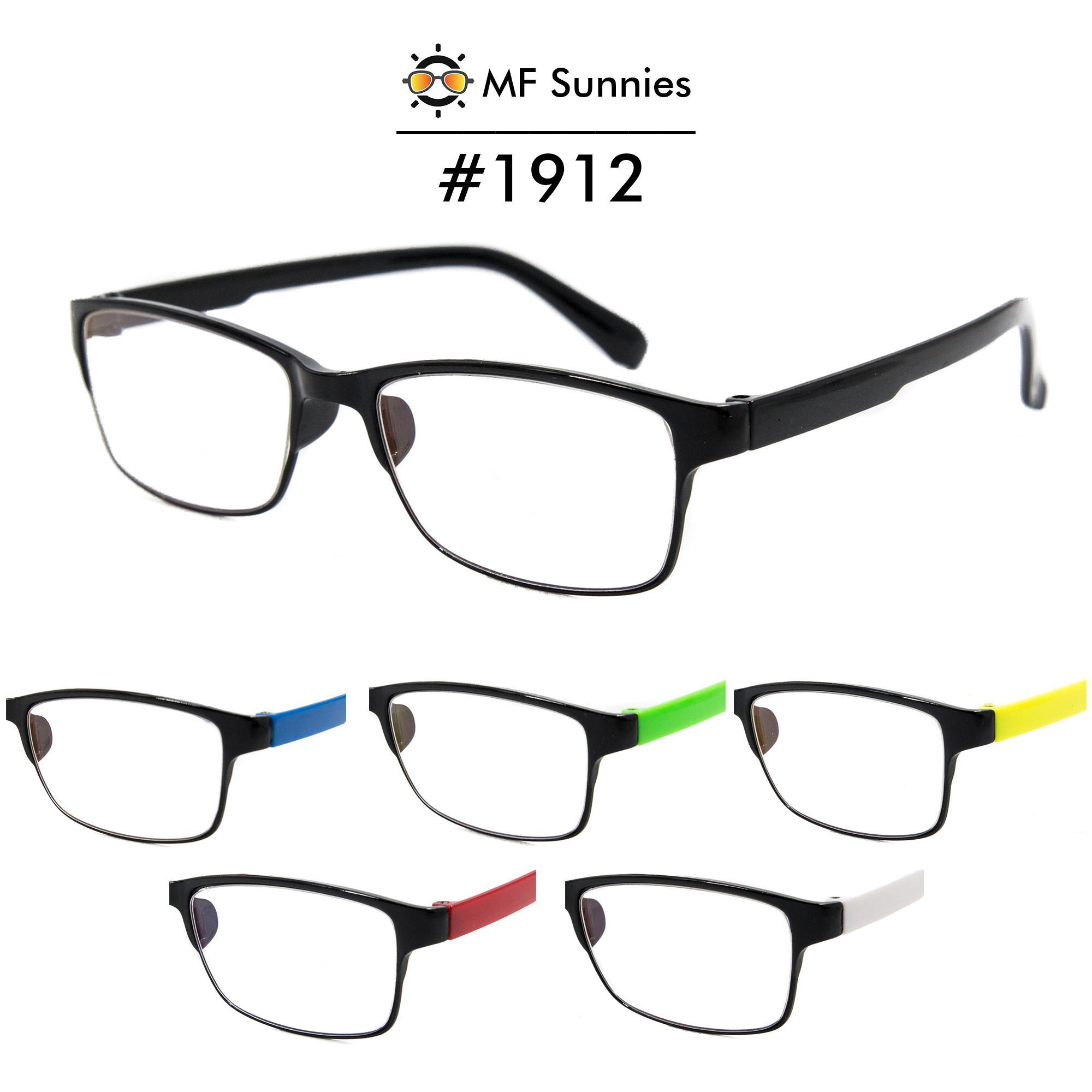 1c7f7fcddf87 MFSunnies Anti Radiation/Blue Light Retro Full Acetate Frame Optical Eyewear  #1912