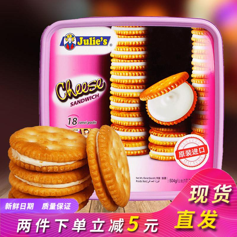 Edith 504g Sandwich Sandwiched Cookie Cheese By Taobao Collection.
