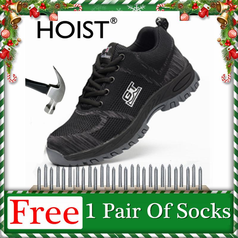 8c148a0b3c81 HOIST Men And Women Anti-smashing And Puncture-proof Safety Shoes Steel Toe  Work