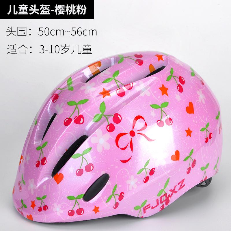 Fjqxz Riding Helmet Bike Highway Cap Mountain Bike Male Cap Bicycle Equipment Safety Helmet Female Hat
