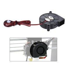 12v Dc 50mm Blow Radial Fan Cooling Hot End Extruder For Reprap I3 3d Printer - Intl By Tomtop.