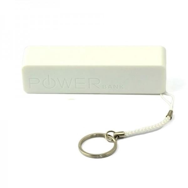 2600 mAh Mini Portable Power Bank (White)