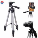 3110 Portable Camera Tripod with Three-dimensional Head & Carrying Bag image on snachetto.com