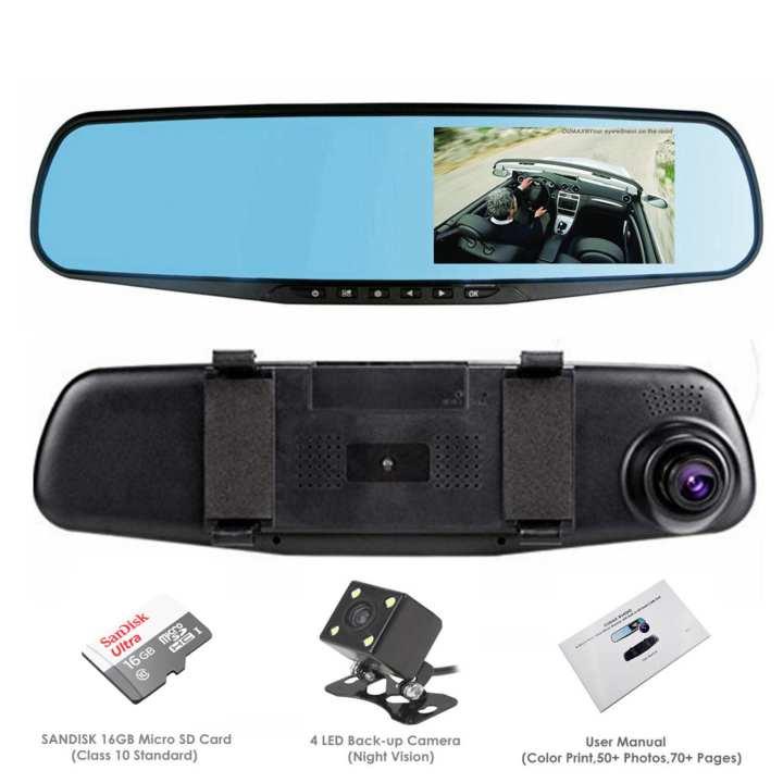 4 3 inch screen car rear mirror dvr full hd1080p camera. Black Bedroom Furniture Sets. Home Design Ideas