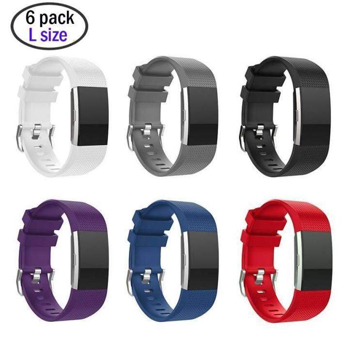 6 Pcs Big Size Silicone Sports Watch Band Strap Replacement Bracelet For Fitbit Charge 2 - intl