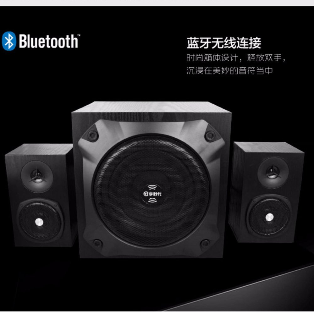 Computer Speakers For Sale Pc Prices Brands Specs In Speaker Gaming Fantech Gs 201 A K Bluetooth Subwoofer Multimedia All Wood Sound Jt 909 Black