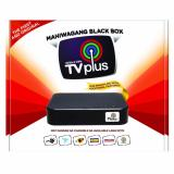 Abs Cbn Tv Plus Dttv Blackbox Buy Sell Online Tv Receivers With