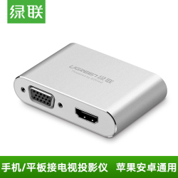 Suitable for iPhone to HDMI/VGA Converter iPhone 7 Android Mobile Phone iPad Tablet Pick up Projection Television