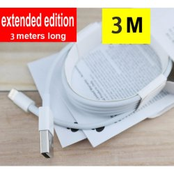 3 meter Lightning USB Charging and Sync Data Cable Suitable for Apple mini 2 / 3 / 4 / ipad air (White)  with Free Mobile Silicone Phone Case (color may vary)