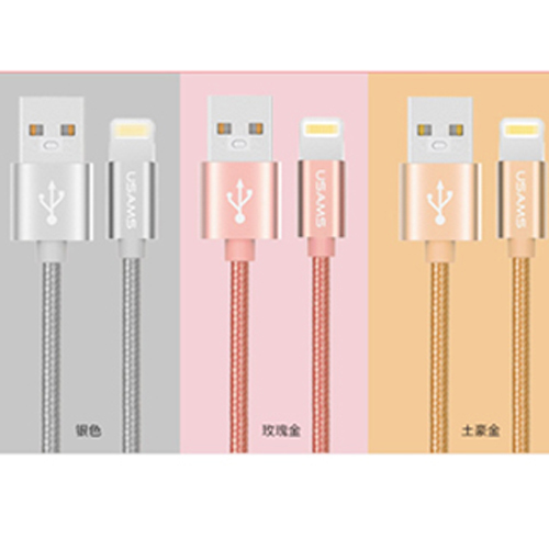 Armure cable 2.1a charge rapidly 1 m Usb Cable for For apple IOS-Gold - Intl product preview, discount at cheapest price
