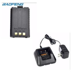 Baofeng UV-5r Battery FREE UV-5R Charger