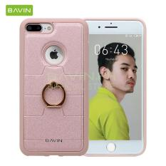 Home · Softcase Silicon Jelly Case List Shining Chrome For Xiaomi Mi 5s Black; Page - 5. Bavin Mobile Leather Cover with Stand for iPhone7