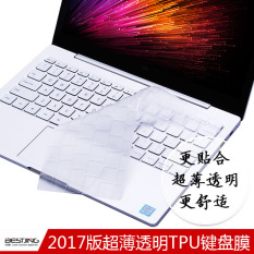 Air13/Pro15 notebook cover XIAOMI