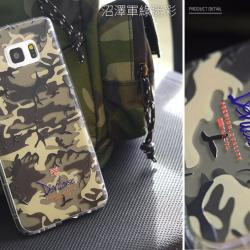 Devilcase Anti Impact TPU Soft Case for Samsung Galaxy S7 Edge (camouflage)