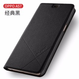 ₱622.00For OPPO A57 Flip Type Leather Cover Case Luxury Pu Leather Case (Black) - intl