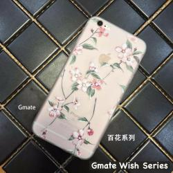 Gmate New Wish Series TPU Case For Samsung A7 2017 #1