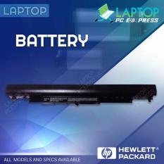 HP Philippines - HP Computer Batteries for sale - prices & reviews ...