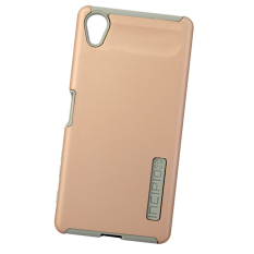Incipio Hard Back Case for Sony Xperia XA Ultra (Rose Gold)