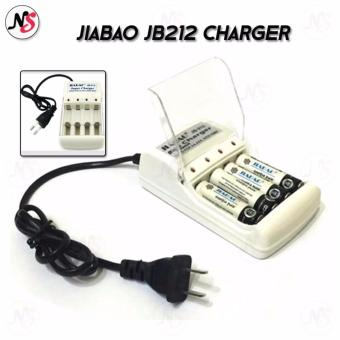 Jiabao Philippines Jiabao Price List Battery Charger