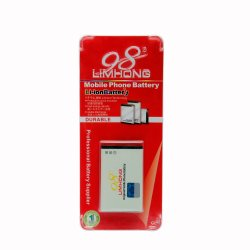 Limhong CM-5C Battery for Cherry Mobile D12